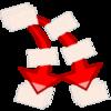 procmail: メールを振り分けて配送する