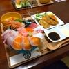 【笑う門】人気メニュー「海鮮丼とアジフライセット」を食べた感想。おすすめランチ【大橋駅周辺グルメ】