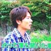 満開!青空レストラン☆V6
