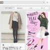 Pinterest(ピンタレスト)を活用して無駄な買い物を防ぐ方法