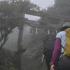白露の剣山遊山 山上の風景