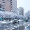 2018年冬 石川旅行2日目
