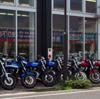 金沢のバイク王で高く買取してもらう方法