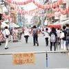 牛嶋神社大祭 鎮座千百六十年!!2017年 (5)