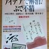 俳画の先生~よかったブログ216日目~