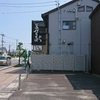 出雲市の蕎麦処「喜多縁」 蕎麦はぬめりを残すタイプ ツユは出汁が強く甘みはやや控えめ 天丼も美味い!