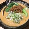 天王町 伝丸の濃厚坦々麺 赤味噌ラーメン 美味い✌️
