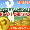 【ゴルフ】ゴルフ倶楽部大樹豊田コース 社長杯
