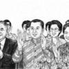 新人間革命 大山(2)|2017年1月4日