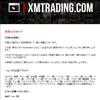 XMもNeteller入出金停止。現状の入出金手段を再確認しよう。