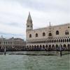 ヴェネツィア日帰り旅   その2
