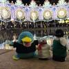 ついに東遊園地へ。三匹で来れて良かった!(神戸ルミナリエ編その3)(131)