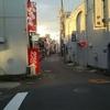 新発田へ・・・②