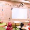 フィンランドから見た日本の学校教育の素晴らしさ