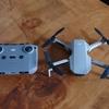 【DJI Mini 2】4K動画対応に進化した。写真で紹介