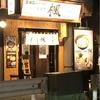ラーメン楓、横浜西口に初登場👩食べてみたい💫