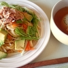 アボカドとツナの和風パスタと玉ねぎ丸ごとスープ