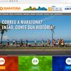 リオデジャネイロで走りたい!