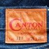 CANTON 500-110rg 13.75oz