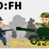 Call of Duty: ファイネストアワー攻略 Vol.13