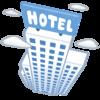 THE STAR HOTEL 【納屋橋】