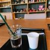 ケータイの充電ができるカフェを探して歩き回った結果