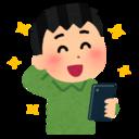 【亀岡市】明智光秀ゆかりの地。亀岡市民のリアルなブログ