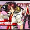 【GEREO】八神セイ 評価 切断/火属性