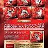 今日のカープグッズ:「広島東洋カープ ~2018~ トレーディングmini色紙」