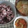 黒米ごはん&野菜たっぷり