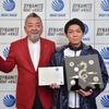 5人目!桐生順平選手にゴールデンレーサー賞表彰式への招待状・メダルディスプレイケース贈呈。競艇選手。ボートレース平和島・競艇PG1