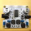 YDA142を使ったI2S入力のデジタルアンプ