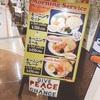 新宿ベルクの美味しい朝ごはんと1つ57円の最強卵♪