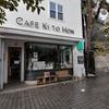 佐賀のお勧めカフェ&お勧めグルメを紹介!!