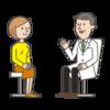 【重要】病院に行くと必ず聞かれる3つの質問を知っておくと、受診のストレスが激減する