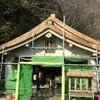 パワースポット戸隠神社 奥社は現在屋根の修復工事中です(2017年11月5日現在)