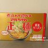 煮込んで食べるマルちゃん正麺(醤油ラーメン)を食べてみた