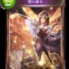 【ダークネス・エヴォルヴ】注目カードランキング!