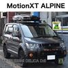 THULE MotionXT ALPINEを三菱デリカD:5に取り付けした事例ページの制作・公開