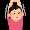 「たどりついたらいつも腰痛」な私の決定版「坐骨神経痛が劇的に治った」1分体操とは?