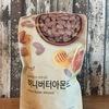 韓国からのお土産「ハニーバターアーモンド」