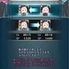 ハロノノ姉さん…6凸っっ!!
