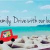 【石垣島移住者が語る】子連れドライブな週末。