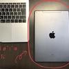 【初心者さん向け】iPadって何?「iPad lover」なApple信者によるiPadでできることまとめ