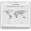 iOS Simulator のタイムゾーンを変更する