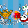 猫漫画表紙描き直しとweb漫画STAR DESTINYの二巻をAmazonのkindleで出版しました。