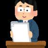No.24 来たる10月1日から「株主リスト」が登記申請時の添付書面になります。