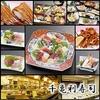【オススメ5店】泉大津・岸和田・泉佐野・りんくう(大阪)にある寿司が人気のお店
