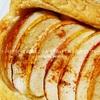 やっぱり美味しい生りんごアップルパイを食べながら今日の現金を数える
