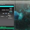beatmania IIDX INFINITASで皆伝を目指せるか?200719